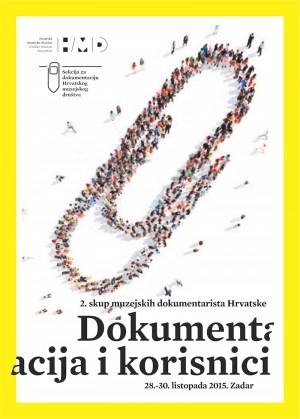 naslovnica2015_1 dokumentaristi