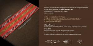 Pozivnica EMI